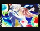 【手描き】イヴとギャリーで神無月の巫女EDパロ【Ib】 thumbnail
