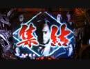 <京楽>CR必殺仕事人Ⅳ PART.11 thumbnail