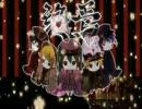 【96猫&ぽこた】x【灯油&ぐるたみん】『千本桜』歌ってみた 【合唱】 thumbnail