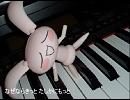 【兎眠りおん】けんか別れ【UTAU→カヴァー曲】