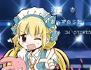 "FUTABA Anzu ""Anzu no Uta(Anzu's Song)"""