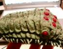 【王蟲】粘土であの蟲を作ってみた。