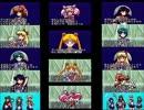 美少女戦士セーラームーン主役争奪戦ステージ曲比較集+α thumbnail
