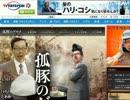 【ニコニコ動画】石川典行 イボデミー画像動画大賞 2012春-2を解析してみた