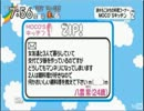 【ニコニコ動画】MOCO キッチン 八雲紫編を解析してみた
