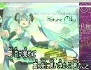 【カラオケ】メルト【初音ミク】 thumbnail