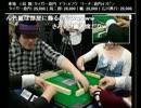 【ニコニコ動画】麻雀闘牌倶楽部3 今話題のゲーム実況生主が雑談生主達に下克上!11/12を解析してみた