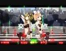 【*爆音推奨*】インビジブル【男性6人+2】 thumbnail