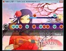【太鼓さん次郎】 Saika 【創作譜面】 thumbnail