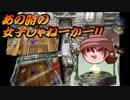 【ゆっくり実況】ゆっくりドラゴンクエスト5攻略 part10【十年後八月編】 thumbnail