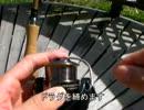 【ニコニコ動画】スピニングリールへラインを巻く方法を解析してみた