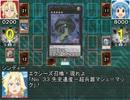 決闘!イカ娘 その21 thumbnail
