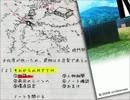 Circletempo MYTH 【プレイ動画】PART15