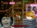 【ゆっくり実況プレイ】ペーパーマリオRPGをゆっくり縛りプレイ part40 thumbnail