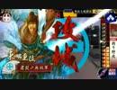 【戦国大戦】 チェスト無双動画 ~5チェスト~ 【VS5枚英主】