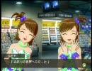 亜美真美 アイドルマスター 双子と豚 18