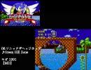 【ありがち】ゲーム名曲集[B面] Part 12 thumbnail