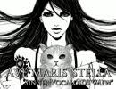 【Mew】Ave Maris Stella【アカペラ/ボカロ古楽】