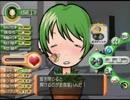 女性の生首を鉢植えで育てるゲーム【韓国】part.2