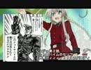 ニャル子さん1話 元ネタ比較 thumbnail