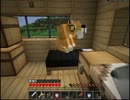 【Minecraft】古代帝国建設への道 part4【考古学MOD】 thumbnail