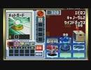 バトルネットワーク>>  ロックマンエグゼ3 を実況プレイ part9 thumbnail
