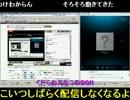 【ニコニコ動画】LIVE凸LIVE 喧嘩凹編 (2/2)を解析してみた