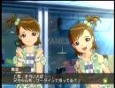 亜美真美 アイドルマスター 双子と豚 19
