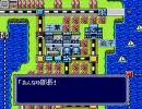 [TAS] SFC 桃太郎電鉄HAPPY で暴れてみた 1年目 thumbnail