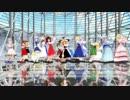 【MMD】 妖々夢メンバーでプラツナデスコ thumbnail