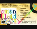 【ボーマス20】 emonloid4 【F25-26】