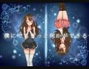 【重音テト】ダークネス【オリジナル曲PV】 thumbnail