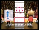 Wii Fit 踏み台リズム 322点