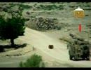 【ニコニコ動画】【アフガン】 強力なIED攻撃を受けるMRAP総集編を解析してみた