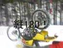 物凄いグリップのスパイクタイヤで冬道をバイクで走ってみた thumbnail