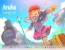 【ニコニコ動画】【IA】Aruba【オリジナル曲】を解析してみた