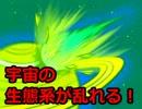 第6次 ゲーム機大戦 thumbnail