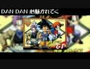 【アニソン歌ってみたツアー】DAN DAN 心魅かれてく【イナカモノ】 thumbnail