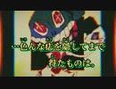 【ニコカラ】少年少女カメレオンシンプト