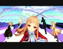 MMD 天界?でWe are POP☆CANDY!
