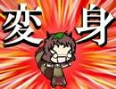 【修正版】化けろ!マミゾウ・まぬけ変化メドレー【オケ風アレンジ】