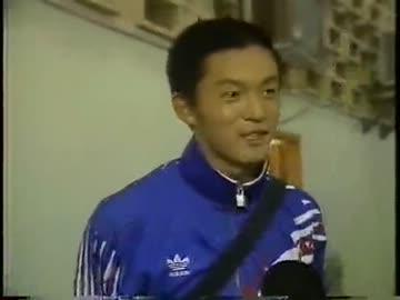 1994】U-19日本代表【AFCユース...