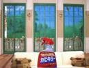【ニコニコ動画】カビキラーの部屋を解析してみた
