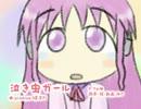 【デフォ妹】泣き虫ガール【UTAU】