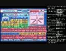 うんこちゃん パワプロ配信 4月20日分 part5