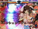 【MUGEN】 白猫と歩くPart.21 【プレイヤー操作】 thumbnail