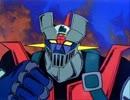 歌の後に「ロケットパンチ」をつけると出にくいブレストファイヤー thumbnail