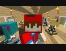 【Minecraft】ミクと一緒に・・・part12【ゆっくり実況】