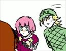 【手描き】パンティー【ジョジョ】