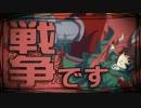 【初音ミク】ワンマン・ゲーム【オリジナルPV】